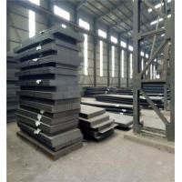 China ČSN 42 0165 Hot Rolled Steel Plate With Ferrite And Pearlite Steel Sheet wholesale