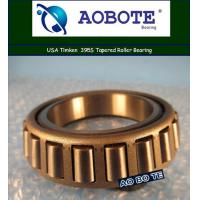 China OEM P5 Timken Taper Roller Bearings For Mining , Stainless Steel Bearings wholesale
