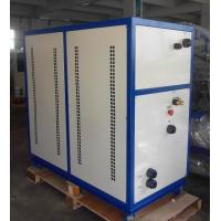 China RO-25W R22 Refrigerant Water Cooled Water Chiller With Powerful Compressor 3N -3 80 V / 415V / 50HZ / 60HZ wholesale