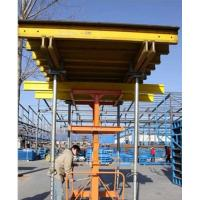 Buy cheap Table Formwork from wholesalers