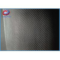 China Dutch Weave 304 316 Stainless Steel Wire Mesh Screen For Filtering on sale
