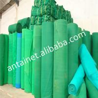 Buy cheap construction safety net against debris green color for Middle East Market from wholesalers