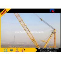 Quality Luffing Large Mobile Cranes , Luffing Jib Crawler Crane With VFD Split Mast for sale
