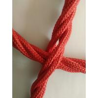 China 4S Net Weavding Rope-16mm steel reinforced rope-various color on sale