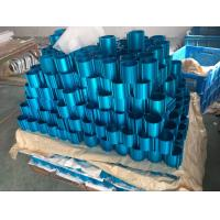 China 6063T Precision Cutting 100mm Length Aluminum Enclosures With Blue Anodized Color wholesale