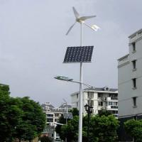 China Environment friendly Wind and Solar Street Light wholesale