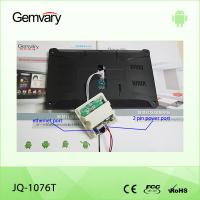 China 2 Wire Video Door Phone wholesale