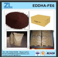 China eddha fe suppliers wholesale