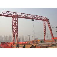 China 16 Ton MH Truss Gantry Lifting Machine Open Ground / Warehouses Use on sale