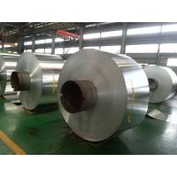 China Alloy 8011 / 1235 Industrial Aluminum Foil Rolls , Soft Aluminum Foil Large Rolls Food Packaging on sale