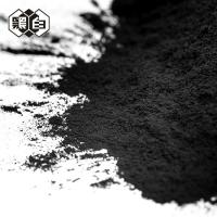 China Sewage Water Pure Activated Charcoal Powder 200 Mesh Chemical Industry Electric Power wholesale