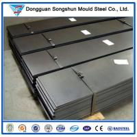China 1.2738 alloy tool steel P20+Ni mould steel sheet on sale