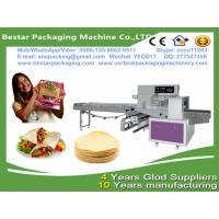 China Automatic Heat Sealing papadam packing machine ,papadam packaging machine,mexican papadam packaging machine wholesale