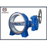 China Flanged Double Concentric Butterfly Valve 64 Inch For Sewage Treatment wholesale