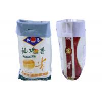 China 25Kg 50kg Dog Food WPP Bags Laminated Woven Polypropylene Bags Easy Use wholesale