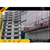 China Auto Cradle Suspended Platform Hoist , Suspended Access Platforms For Window Cleaning wholesale