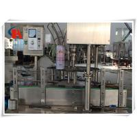 Buy cheap Easy Operation Carbonated Beverage Filling Machine 220V / 380V Stable Performance from wholesalers