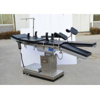 China C - Arm Manual Operating Table , Universal Electric Operating Room Table wholesale