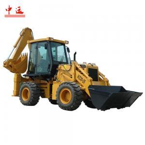 China WZ30-25 rock hammer loader wholesale