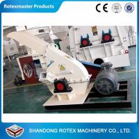 China Mini Industrial Disc Wood Chipper CE Approved Disc Wood Chips machine wholesale