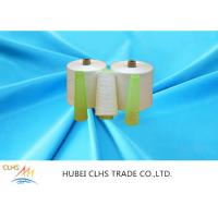 Buy cheap Bright Semi Dull Polyester Core Spun Yarn , Double Twist Polyester Dyed Yarn from wholesalers