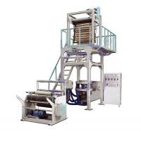 Quality High Efficient Courier bag HD LDPE film blowing machine (extrusion machine) for sale