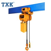 2018 hot style 250kg to 50ton electric chain hoist with hook or Electric Monorail Trolley CE marked