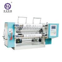 China 100-200 m/min Speed Tension Control Auto Slitting Machine  for Paper Straw wholesale