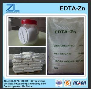 China Best price zinc disodium edta wholesale