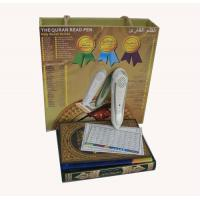 China 2012 Hottest quran talking pen with 5 books tajweed function wholesale