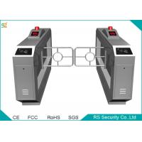 China Shock-Proof Functrion Automatic Turnstiles Hotel Mess Hall Station Swing Gate wholesale