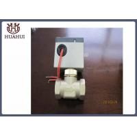 China 2 Way 2 Inch Water Solenoid Valve Waterproof 220V Direct - Acting Type wholesale