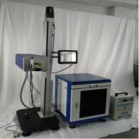 China Flying Conveyor UV Laser Marking Machine For Cable Wire , 355nm Laser Beam wholesale
