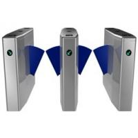 China Oudoor Barcode Versatile Auto Reset Flap One-way Direction Self-checking Swing Arm Barrier wholesale