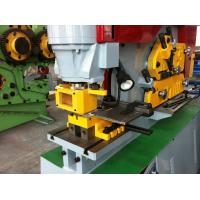 China Louver Punching Hydraulic Punching Machine For Steel Structure 16mm on sale