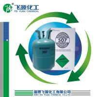 China Mixing refrigerant gas R507 wholesale