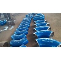 China 90 Degree Alloy Steel Tube Elbows ASTM / ASME A234 WP91 With Blue Painting wholesale