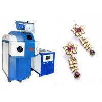 China Zoom 25 Times Gold Jewelry YAG Laser Welding Machine 100 HZ Pulse Frequency 1 Year Warranty wholesale