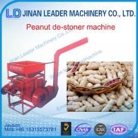 Buy cheap Automatic Stainless Peanut De-stoner Machine almond cashew nuts stone remover from wholesalers
