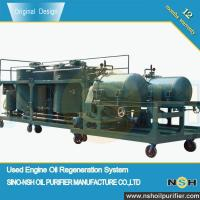 Buy cheap Sino-NSH Industry Used Oil Solutions,waste oil recycling,waste oiltreatment,oil water separator,industrial Oil Recyclin from wholesalers