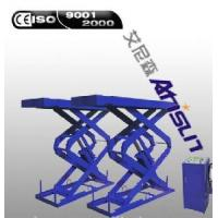 Buy cheap Sissor Lift from wholesalers