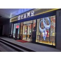China 5500 Nits Transparent LED Screens Panel P5mm Retail Shops Advertising 960 x 640mm wholesale