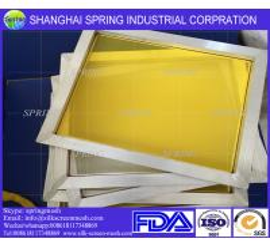 China Screen Printing Aluminum Frame on sale