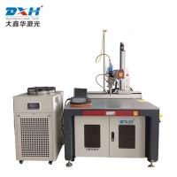 China Automatic Continuous Welding Machine , 4 Axis Hand Held Laser Welding Machine wholesale