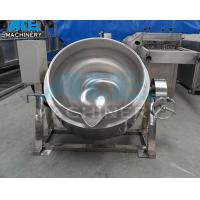 Wholesale Stainless Steel Jacketed Blending Cooking Pot (ACE-JCG-R4) from china suppliers