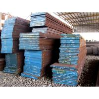 China china mould steel 718J wholesale