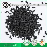 China Gas Disposal Purification Activated Carbon Granules 4mm Particle Size 450 - 550g/L Density wholesale