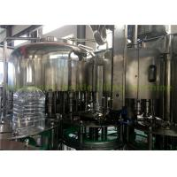 Buy cheap 5 L Water Bottling Equipment , Filling And Packing Water Processing Machine from wholesalers