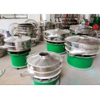 China Industrial Vibrating Sieve Machine For Pollution Treatment 800kg / H Grid Design on sale