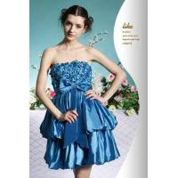 Buy cheap Beaded Cocktail Dress AI29 from wholesalers